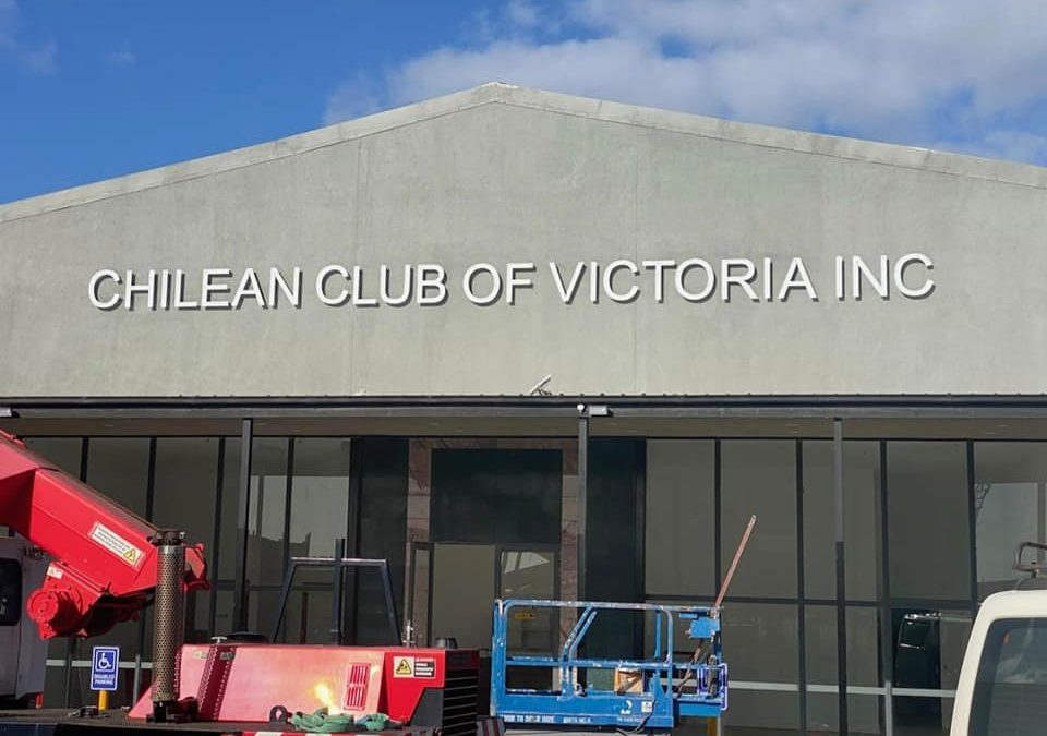 Here are some images of the Chilean Club of Victoria Inc. construction building.